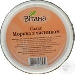Vitana Carrot with garlic salad 300g