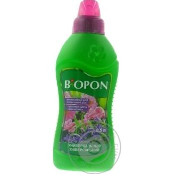 Добриво рідке Biopon універсальне 0,5л