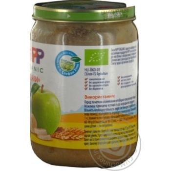 Grain porridge HiPP with apples and bananas for 6+ months babies 190g - buy, prices for Auchan - image 5
