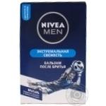 Бальзам Nivea Men Экстремальная свежесть после бритья 100мл