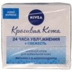 Крем дневной Nivea Увлажняющий для нормальной кожи 50мл