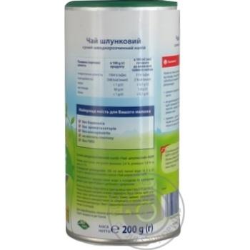 Чай детский HiPP Желудочный травяной с 1 месяца 200г - купить, цены на Novus - фото 2