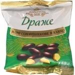 Драже Золотой век Ядро соняшникове в какао-порошку 150г