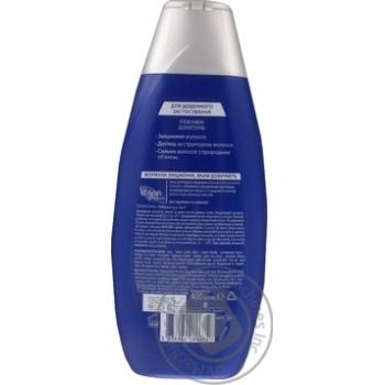 Шампунь для волос Schauma For men с хмелем без силикона 400мл - купить, цены на Novus - фото 3