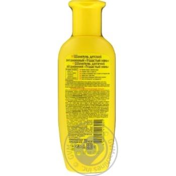Шампунь Ушастый нянь детский витаминный с облепихой и пантенолом 200мл - купить, цены на Ашан - фото 2