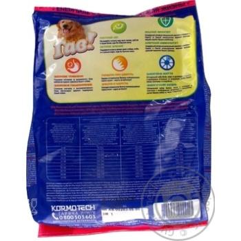 Корм сухой Гав! для взрослых собак Мясное ассорти 500г - купить, цены на Novus - фото 2