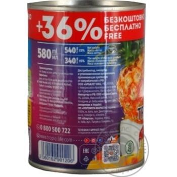 Коктель Tropic Life тропічний 425мл - купити, ціни на Фуршет - фото 5