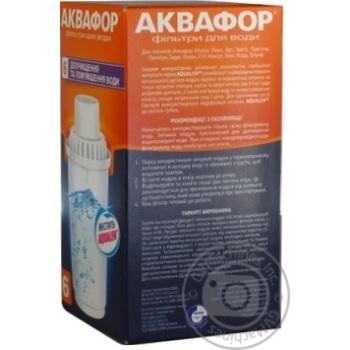 Кассета сменная Аквафор В6 - купить, цены на МегаМаркет - фото 6