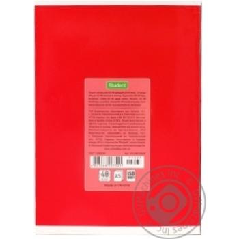 Зошит Student в клітинку в асортименті 48арк - купити, ціни на Ашан - фото 2