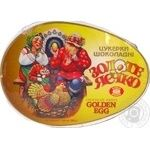 Chocolate egg Biscuit-chocolate corporation Zolote yayechko 200g in a box