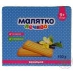 Cookies Malyatko with vanilla for children 100g