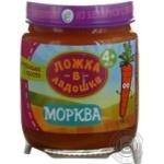 Puree Lozhka v kadoshke carrot for children from 4 months 100g