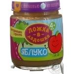 Puree Lozhka v kadoshke apple for children from 4 months 100g