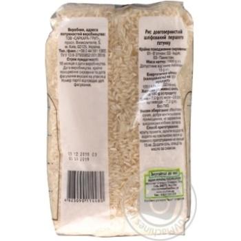 Рис Каждый день длиннозерный шлифованный 1кг - купить, цены на Ашан - фото 2