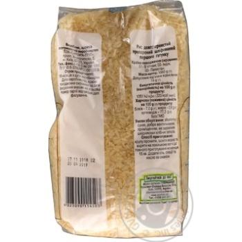 Kozhen Den Parboiled Long Grain Rice - buy, prices for Auchan - image 2