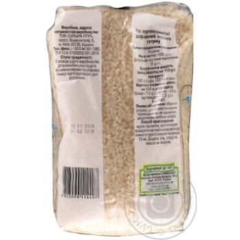 Рис Каждый день круглозерный шлифованный 1кг - купить, цены на Ашан - фото 2