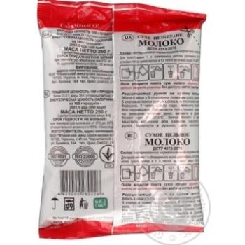 Молоко Молочный свит сухое 25% 250г - купить, цены на МегаМаркет - фото 2