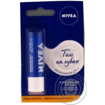 Nivea For Lips Balsam