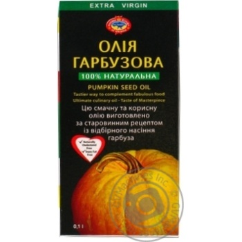 Oil Golden kings of ukraine pumpkin unrefined 100ml glass bottle