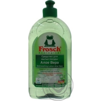 Frosch Aloe Vera For Washing Dishes Balsam