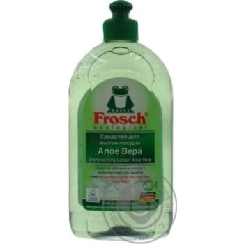 Бальзам-гель для мытья посуды Frosch Aloe Vera 500мл