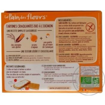 Хлебцы Le Pain des fleurs с луком органические безглютеновые 150г - купить, цены на Ашан - фото 2