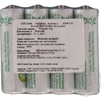 Thumb Up Batteries LR6 AA 4pcs - buy, prices for Auchan - photo 6