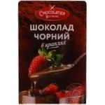 Chocolate black for baking 80g