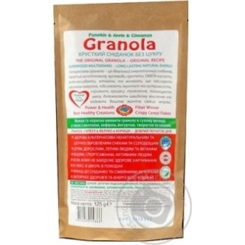 Golden kings of Ukraine Dr.Granola Pumpkin, Apple and Cinnamon Granola 125g - buy, prices for Auchan - image 2