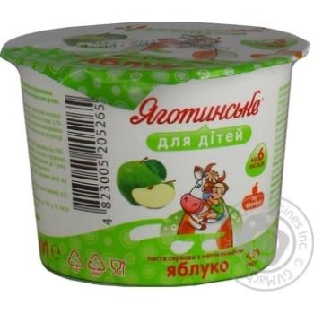 Паста творожная Яготинское для детей яблоко с 6 месяцев 4.2% 100г - купить, цены на Novus - фото 1