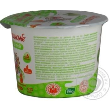Паста творожная Яготинское для детей яблоко с 6 месяцев 4.2% 100г - купить, цены на Novus - фото 3