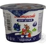 Cottage cheese Yagotynske blueberries for 6+ months babies 4.2% 100g