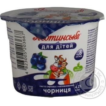Паста творожная Яготинское для детей черника с 6 месяцев 4.2% 100г