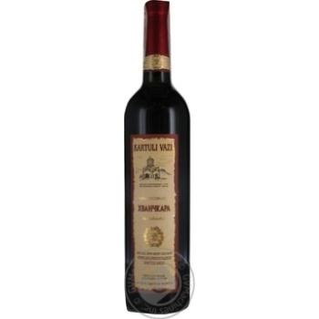 Вино красное Картули Вази Хванчкара натуральное виноградное высококачественное природно-полусладкое 10.5% 750мл