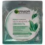 Маска Garnier Skin Naturals Увлажнение и свежесть 32г