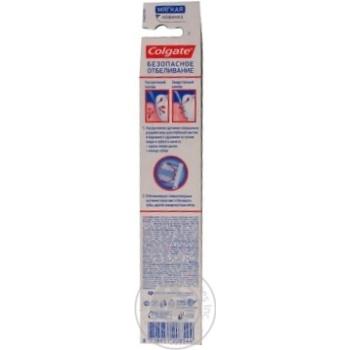 Зубна щітка Colgate Безпечне вибілювання м'яка в асортименті - купити, ціни на Восторг - фото 6
