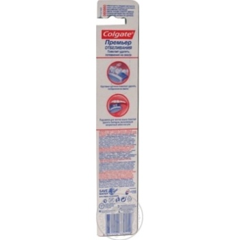 Colgate Premier Whithening Bacterial Removing Medium Hardness Toothbrush - buy, prices for Furshet - image 5
