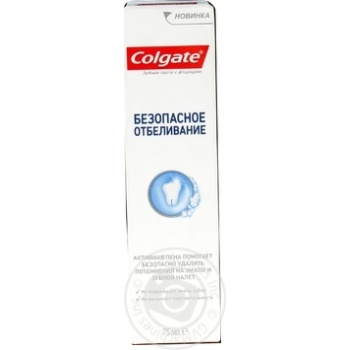 Colgate Toohpaste Safe bleaching with fluoride 75ml - buy, prices for Furshet - image 4