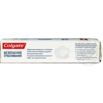 Colgate Toohpaste Safe bleaching with fluoride 75ml - buy, prices for Furshet - image 5