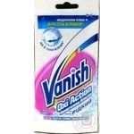 Remover Vanish liquid for washing 100ml