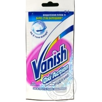 Пятновыводитель и отбеливатель жидкий для тканей Vanish Oxi Action Кристальная белизна 100мл