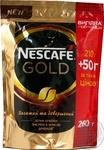 """Кава розчинна ТМ""""Nescafe Gold"""" 210 г"""