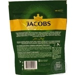 Jacobs Monarch instant coffee 120g - buy, prices for MegaMarket - image 2