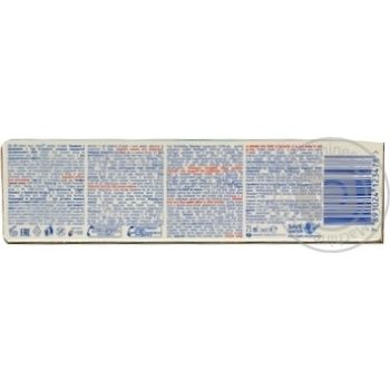 Colgate Sensitive Pro-Relief Toothpaste for Sensitive Teeth 75ml - buy, prices for Furshet - image 6