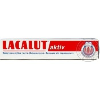 Зубна паста Lacalut Актив 75мл