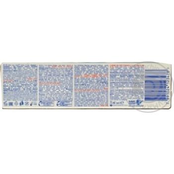 Зубная паста Colgate Sensitive Pro-Relief для чувствительных зубов 75мл - купить, цены на Фуршет - фото 4