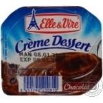 Крем-десерт Эль Вир Шоколад 100г - купить, цены на Восторг - фото 2