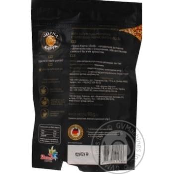 Кава Чорна Карта Gold розчинна 95г - купити, ціни на Ашан - фото 3