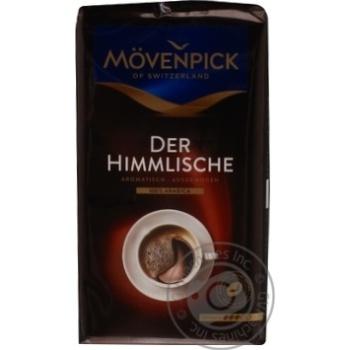 Ground coffee Movenpick 100% Arabica 500g - buy, prices for MegaMarket - image 4