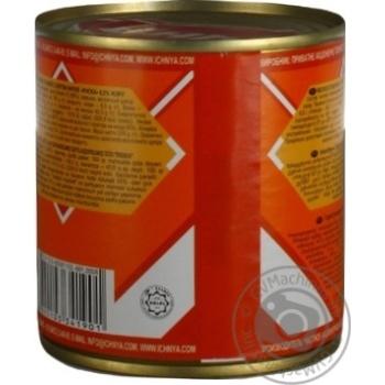 Молоко сгущенное Ичня Ириска вареное 8,5% 370г - купить, цены на Novus - фото 6